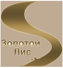 Меховая фабрика  Золотой Лис